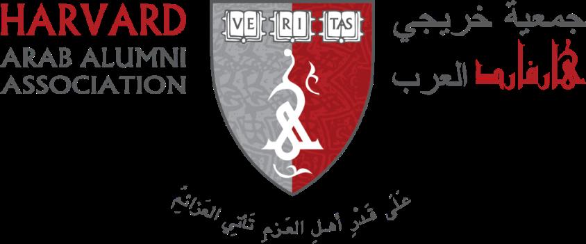 HAAA Alumni Portal